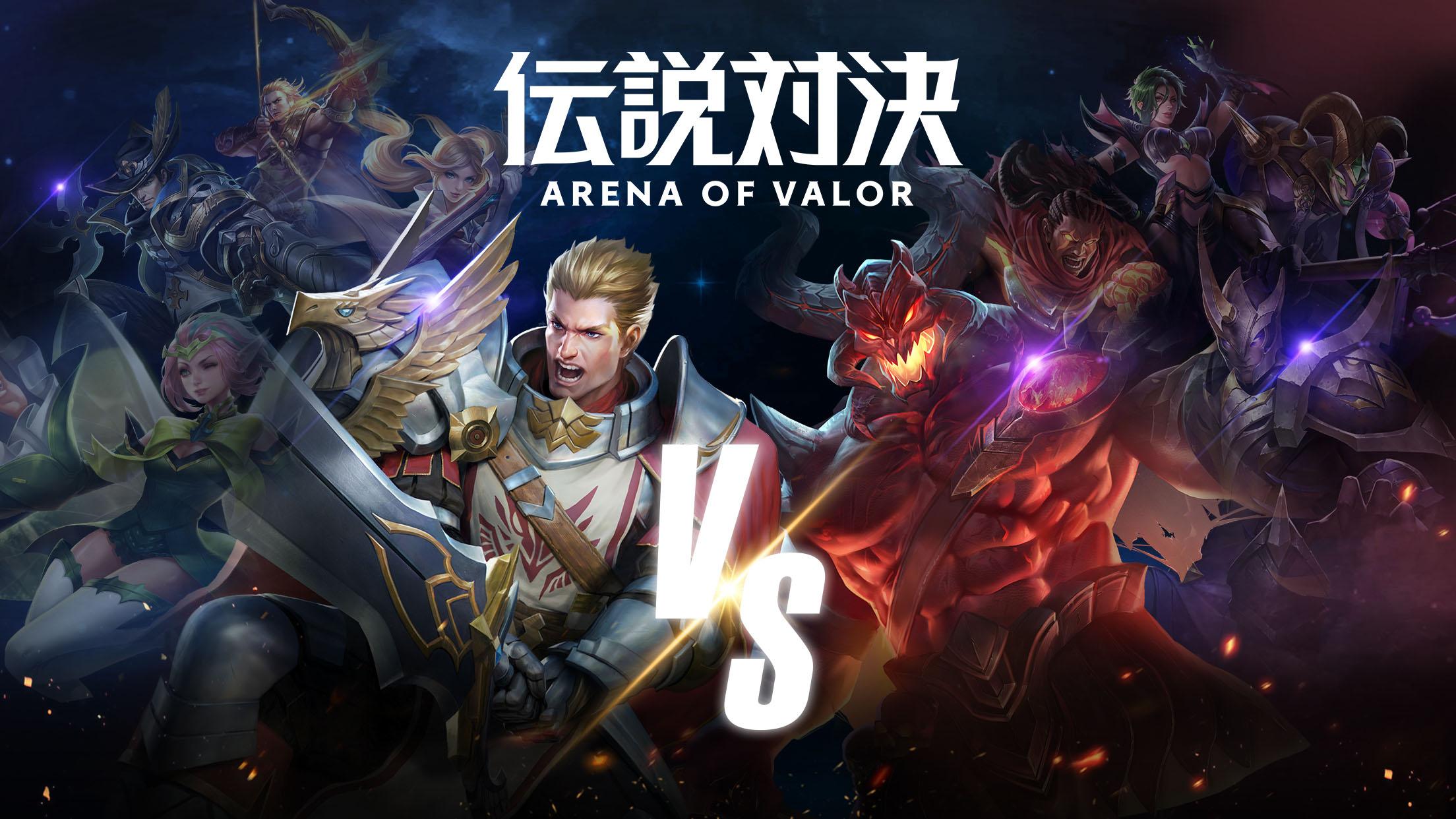 Tencent chính thức lên tiếng vụ Reuters đưa tin Arena of Valor ...