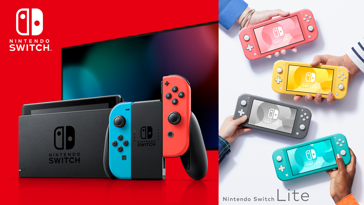 Buy Now – Nintendo Switch - Bundles, What's Included